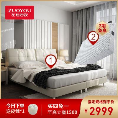 【今日必搶】左右皮床1.8M雙人皮藝床頭層牛皮簡約現代臥室家具1.5米真皮軟床DR029