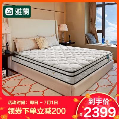 AIRLAND雅蘭床墊 金夢豪 2020全新升級 香港富豪酒店款獨袋彈簧加厚墊層乳膠床墊 22cm