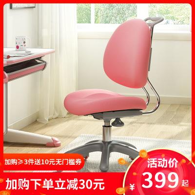 西昊sihoo人體工學兒童學習椅 學生椅子家用 升降課桌椅坐姿矯正靠背寫字椅K32現代簡約
