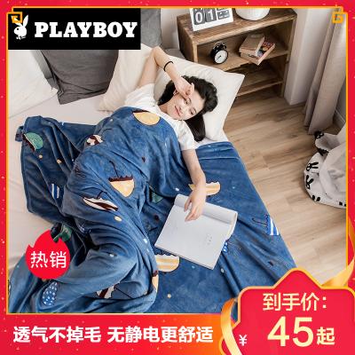花花公子(PLAYBOY)家纺 法莱绒毛毯秋冬保暖毯子加厚法兰绒单人宿舍学生双人床单绒面盖毯其它1.5/1.8m床上用品