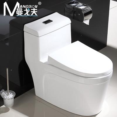 曼戈夫衛浴(MANGROV)超漩式馬桶虹吸連體式座便器陶瓷節水靜音防臭地排坐便器250/350/300MM/400坑距