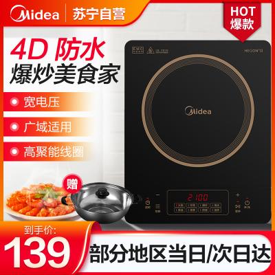 美的(Midea)電磁爐 C21-Simple103 8檔火力 爆炒 觸控式 微晶面板 大線盤 家用電磁爐(贈湯鍋)