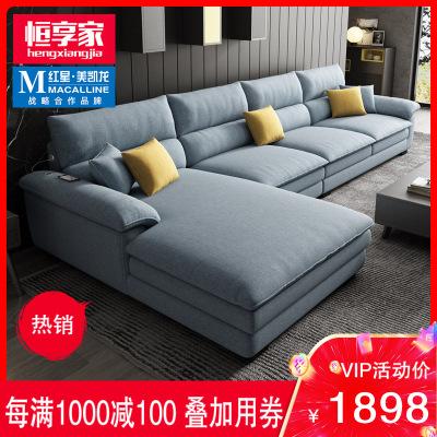 恒享家 沙发 北欧简约现代木质实木布艺沙发组合客厅家具大小户型可拆洗布艺沙发免洗科技布转角多人沙发 Y27