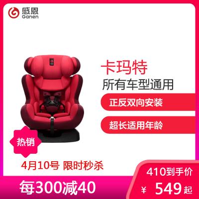 感恩LooneyTunes兒童安全座椅0-12歲 isofix汽車用嬰兒寶寶安全椅