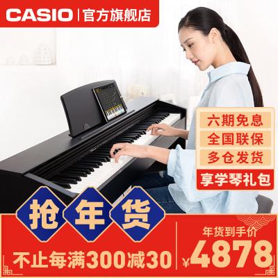 卡西欧(CASIO)PX-870电钢琴 88键 全配重键盘 家用 成人 儿童 初学 立式 智能电钢琴 PVC复合面板
