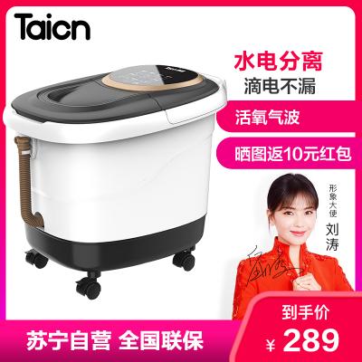 泰昌TC-Z5211智能型足浴盆漏電保護電動按摩全自動太極滾珠加熱洗腳盆臭氧氣波洗腳盆洗腳桶