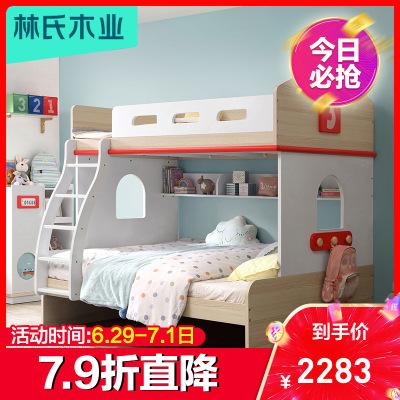 【立享7.9折】林氏木業 簡約現代兒童高低床上下床多功能儲物男孩雙層床女孩EQ2A