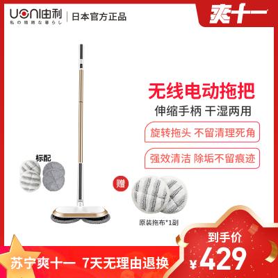 日本uoni由利無線電動拖把家用擦地機免手洗掃地拖地掃小米粒小狗毛掃小石頭一體機