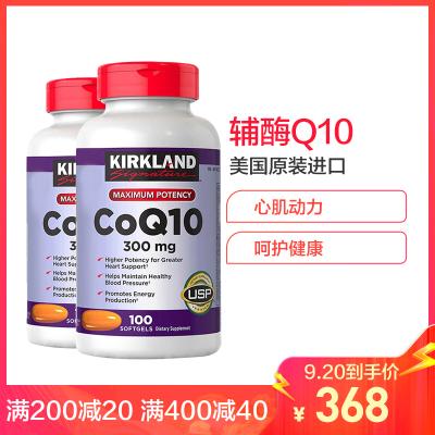 科克蘭(Kirkland)輔酶Q10軟膠囊美國原裝進口coq10美國柯克蘭 q10輔酶 300mg100粒(2瓶)