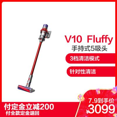 戴森V10Fluffy手持無線家用強力吸塵器大功率清潔器