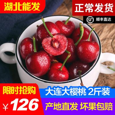 大連美早大櫻桃車厘子 2斤精品禮盒裝 單J 新鮮水果 蘇寧生鮮 陳小四水果