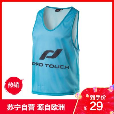 PRO TOUCH專業健身品牌源自歐洲2020新款 Sand ux 男子跑步訓練足球分組背心短袖 305203-545