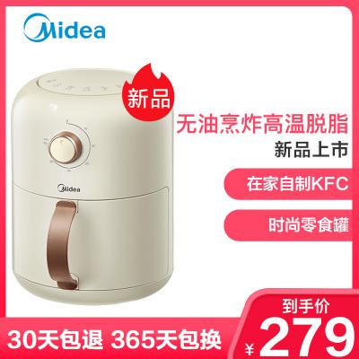 美的(Midea)KZ18E101空氣炸鍋 家用多功能無油低脂立體熱風煎炸鍋 1.8L大容量智能烤箱帶烘烤籃旋鈕薯條機
