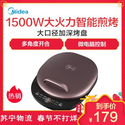 美的(Midea) 煎烤机MC-JK30Easy301微电脑式双面上下盘单独加热烤盘 不粘涂层 家用煎烤机电饼铛直径27