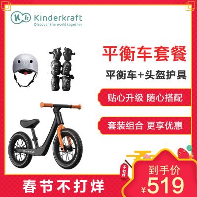 德国Kinderkraft儿童学步车平衡车套餐Rapid-Plus+头盔护具
