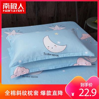 南极人(NanJiren)家纺 全棉斜纹枕套2个 纯棉枕套两只装 枕套一对48*74cm