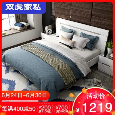 雙虎家私床 主臥雙人床1.8米現代簡約經濟型板式床1.5m床16H1