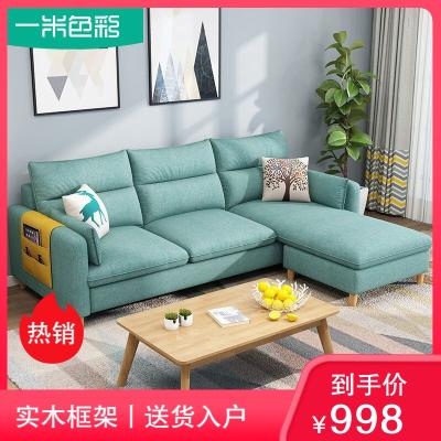 一米色彩 沙發 布藝沙發貴妃組合簡約現代北歐日式轉角小戶型 客廳家具