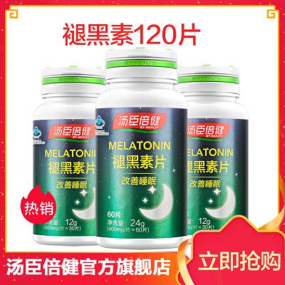 【120片】汤臣倍健(BY-HEALTH)褪黑素片60片+30片2瓶 成人中老年褪黑素片