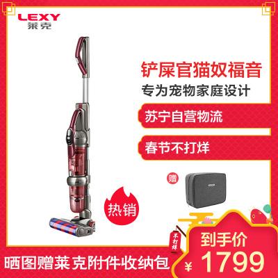 莱克(LEXY)吸尘器VC-SPD503-1 无线手持立式 除螨擦地去污 家用大吸力M91Pro