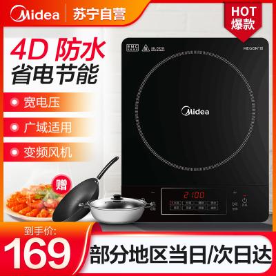 美的(Midea)電磁爐 C21-Simple101 8檔 觸控式 大線盤 微晶面板 電磁爐(贈不銹鋼湯鍋、炒鍋)