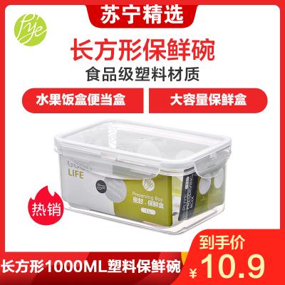 普业PY-1212长方形保鲜碗1000毫升ML储物收纳水果保鲜盒 大容量不保温饭盒便当盒保鲜碗其他PP材质
