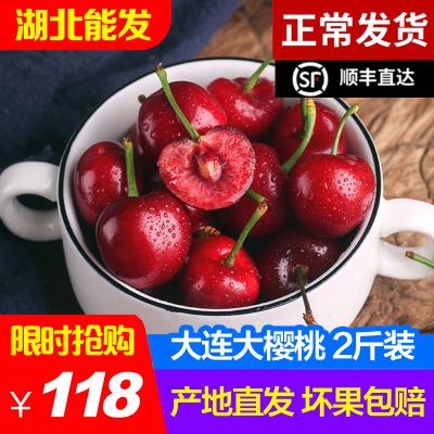 美早大櫻桃車厘子 2斤精品禮盒裝 單J 新鮮水果 蘇寧生鮮 陳小四水果