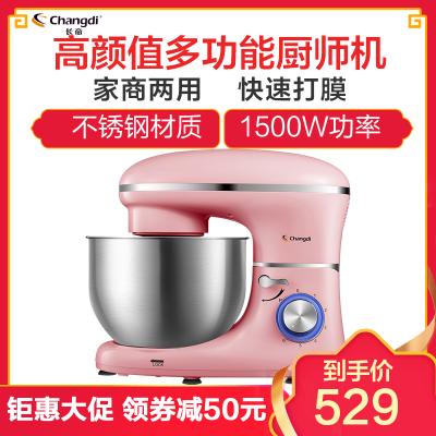 长帝(changdi)CF-6001 6L 海棠粉 家用商用厨师机和面机 搅拌揉面全自动打奶油 多功能一体机