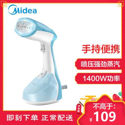 美的(Midea)手持挂烫机YBD14E1 家用0.26L水箱小型手持便携式挂烫机家用电熨蒸汽刷1400W