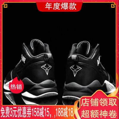 跨馬2020冬季新款篮球鞋运动鞋子耐磨防滑情侣大码实地战靴欧文5aj1毒液4库里3