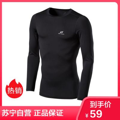 PRO TOUCH 2020新款 King ux 男子跑步訓練足球緊身長袖T恤 305159-050