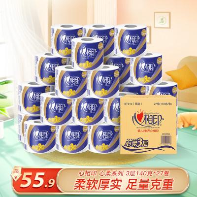 心相印 卷紙 心柔系列 三層140克*27卷 卷筒衛生紙巾(整箱銷售)