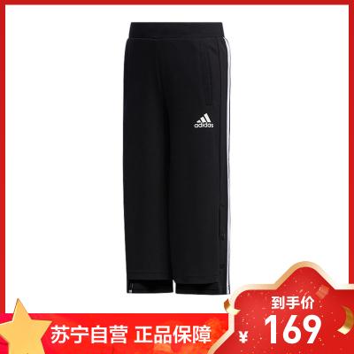 阿迪達斯(adidas)小童裝訓練運動七分褲FM9818