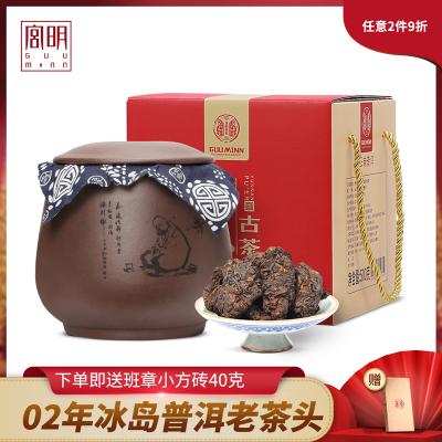 宮明茶葉 陳年冰島古樹老茶頭 云南普洱茶熟茶 黑茶500克禮盒裝