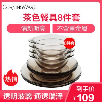 康寧餐具家用透明耐熱玻璃碗碟深淺盤現代簡約8件組套裝康寧正品