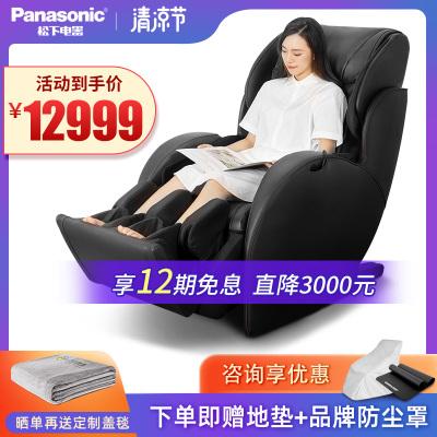Panasonic/松下按摩椅家用全身全自動多功能零重力智能新款深茶色MAC8