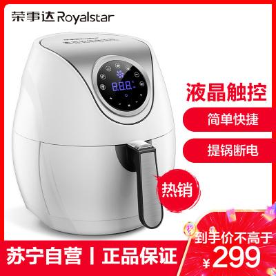 榮事達(Royalstar)空氣炸鍋RS-AF120Z微電腦式家用智能多功能無油煙大容量薯條機電炸鍋炸雞小型迷你烤箱