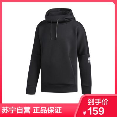 阿迪達斯adidas秋冬新款哈登籃球套頭衫運動衛衣 男子套頭衫CW6900