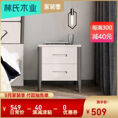【每滿300減40】林氏木業簡約現代白色板木床頭柜臥室床邊柜實木腳儲物收納家具LS058B1