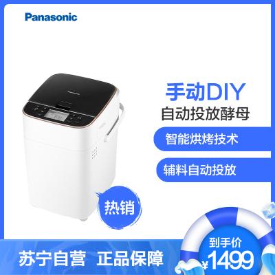 Panasonic/松下 面包機SD-PM1010家用全自動智能撒果料多功能和面