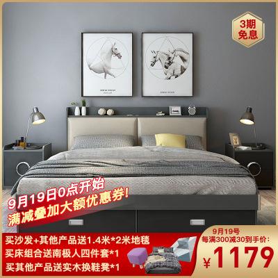 【家裝盛典】木月 床 北歐簡約雙人床 1.5米1.8經濟型儲物床 高箱床 多功能婚床 臥室家具 墨簡系列