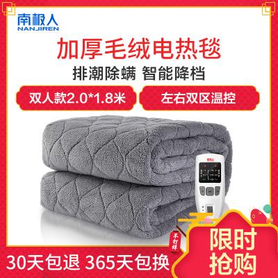 南极人(Nanjiren)电热毯(2.0*1.8米)法兰绒双人电褥子加厚双控双温调温?;さ缛焯?除湿排潮 安全学生宿舍