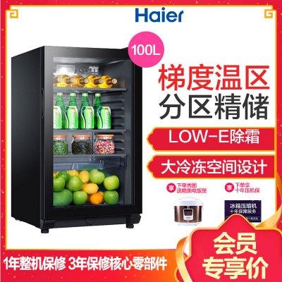 海尔(Haier)DS0100A 100升客厅冰箱 冰吧 保鲜柜 母婴冰柜办公室冰箱 办公室家电 办公室冰吧 商务小冰柜