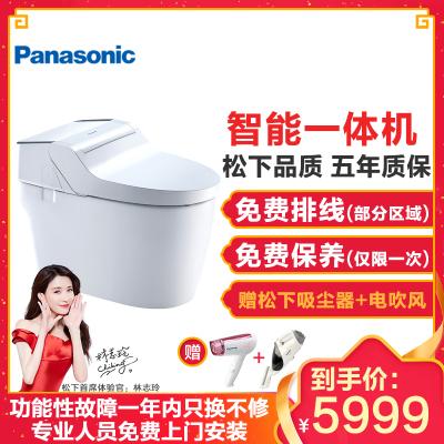 松下(Panasonic)智能马桶一体机400坑距CH2367WSC超漩冲洗 自动感应冲水 300/400坑距可选