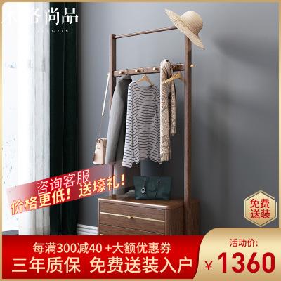 木格尚品 新中式胡桃木衣帽架落地實木儲物掛衣架現代輕奢簡約家用臥室收納置物