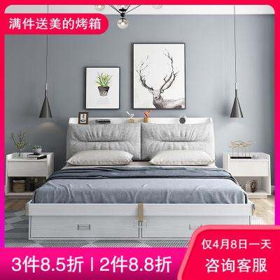 【3件8.5折】木月 床 北歐簡約現代雙人床高箱儲物床可拆洗布藝軟靠床婚床臥室家具 素錦系列