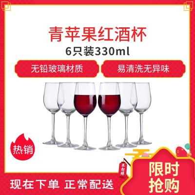 青苹果传世系列家用创意玻璃红酒杯高脚杯无铅晶质酒具EJ5635