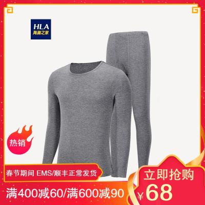 HLA海澜之家轻薄舒适保暖内衣套装男秋冬棉毛衫HUTAJ3R010A