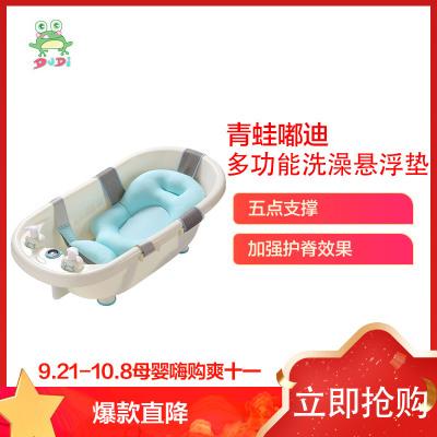 DuDi/青蛙嘟迪 母嬰幼兒童嬰兒洗澡網浴盆浴架防滑可坐躺寶寶懸浮洗澡浴網(不含浴盆) 晨霧綠