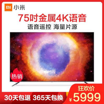 小米电视4S 75英寸4K超高清HDR 金属机身 蓝牙语音遥控器 人工智能语音 液晶网络平板电视机L75M5-4S